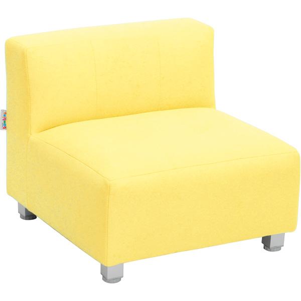 Mała żółta kanapa Flexi